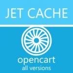 JET CACHE - модуль кеширования opencart, pagespeed