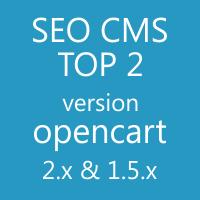 SEO CMS TOP 2 - Блог | Новости | Отзывы | Галерея | Формы