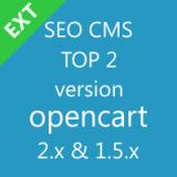 Расширенная лицензия на модуль версии SEO CMS TOP 2, позволяющая устанавливать модуль клиентам